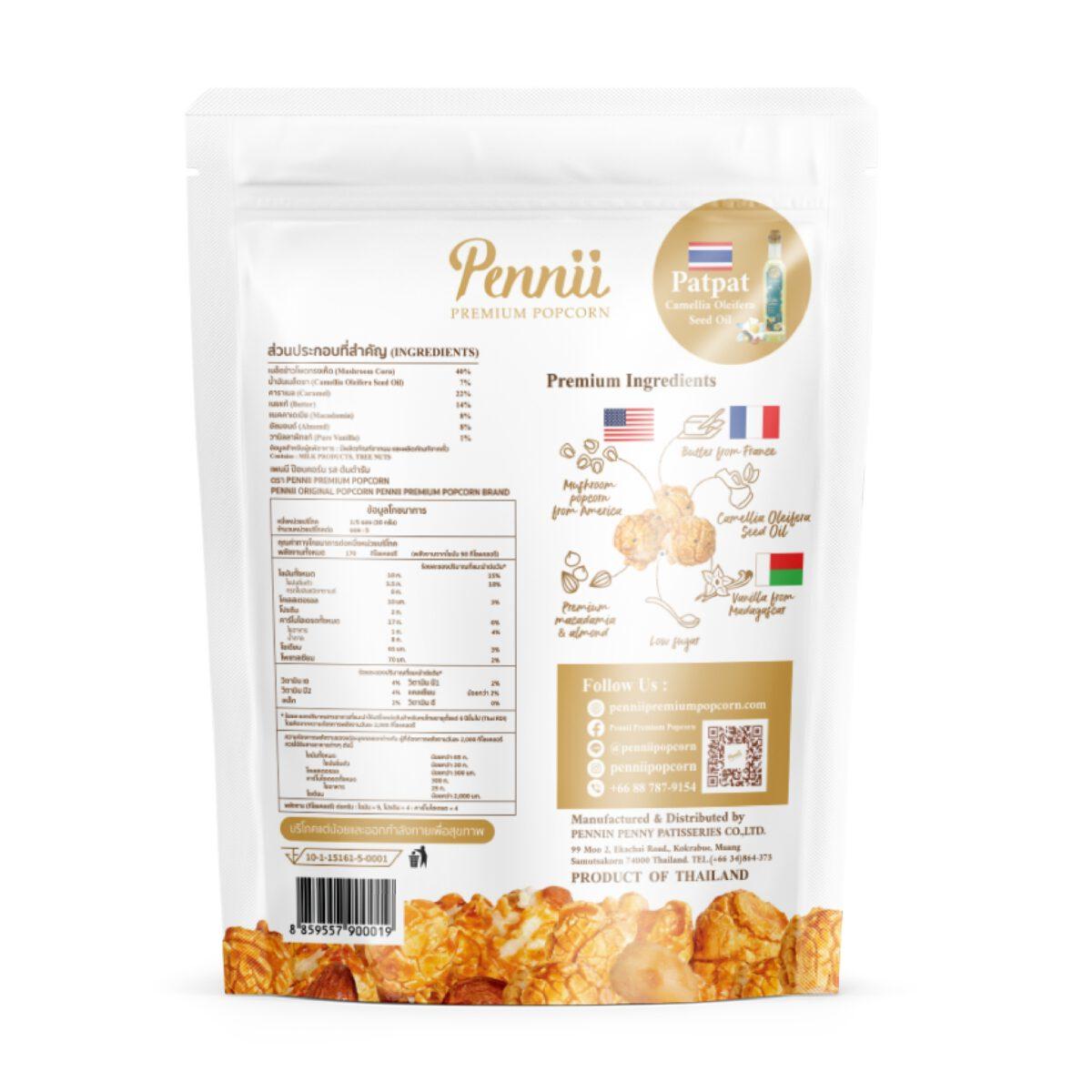 Caramel Original_back